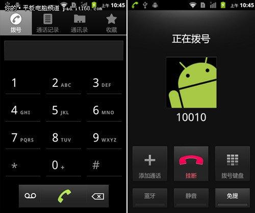 聯想手機撥號器停止運行_聯想撥號工程模式_聯想4g運行內存手機