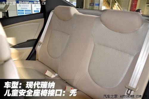 不过两车在儿童安全座椅接口的配备上让人失望,瑞纳是全系不配备,而k2