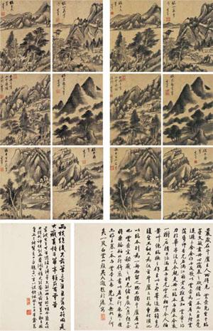 中国古代书画拍品综述(图)图片