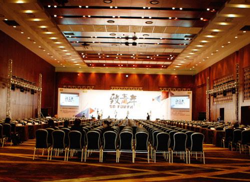 2011搜狐教育年度盛典隆重举行活动现场