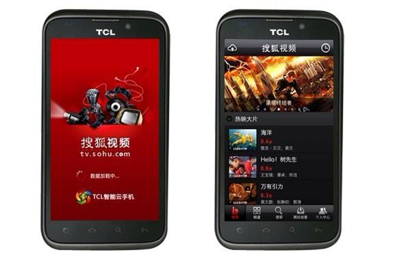 TCL新款手机内置搜狐视频