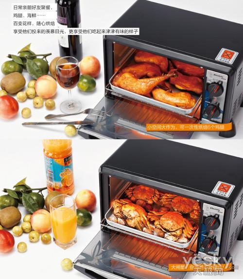 烤箱专家 长帝CK 10S 10升电烤箱现199元
