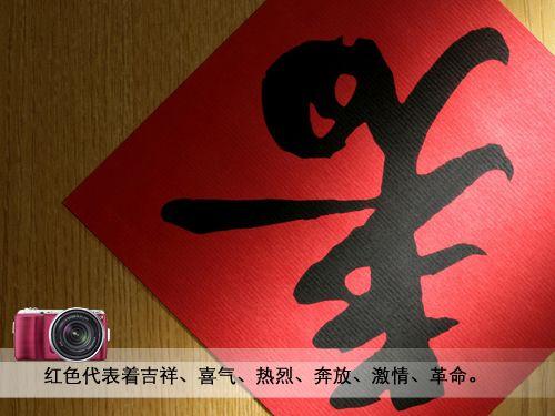 红色象征的意义