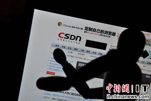 多家网站卷入CSDN泄密事件 明文密码成争议焦点