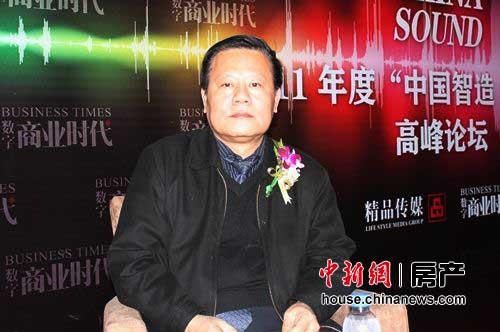 中国社会科学院经济研究所所长裴长洪在接受中新网房产频道记者专访。
