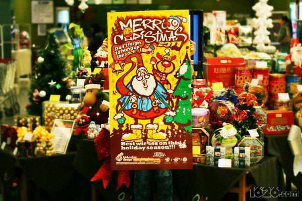 圣诞乐翻天创意绘画海报系列设计by fatandonion(组图