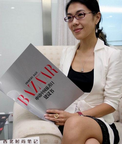 时尚芭莎主编:苏芒