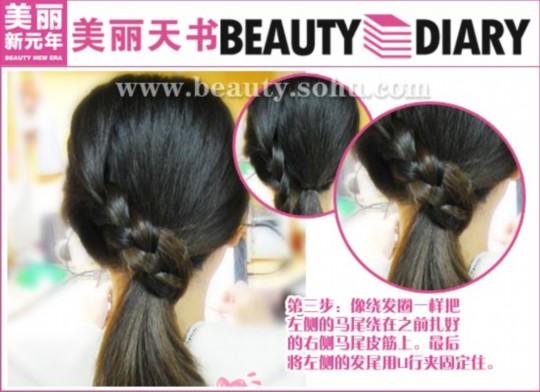 (如上图) 第四步:当把头发编好固定好后,就戴上一个漂亮的发饰,这样