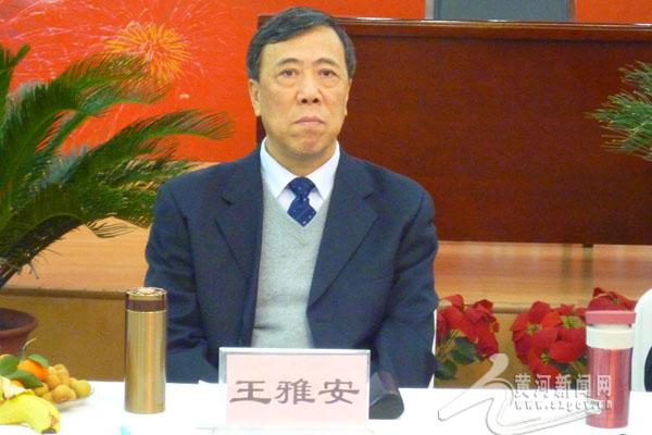 山西大众书画院成立两周年座谈会举行胡苏平