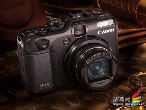 佳能博秀G12数码相机