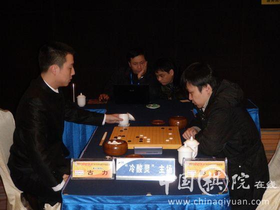 图文:2011围甲收官战打响 古力迎战老对手彭荃