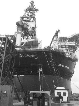 """中远船务在启东沿江为巴西承建的""""SEVAN"""