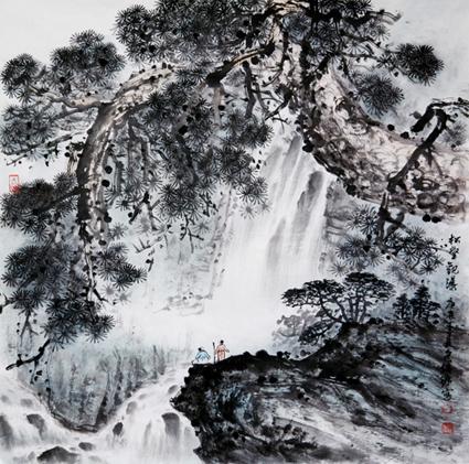 包信源——中国当代书画大师作品展(组图)图片