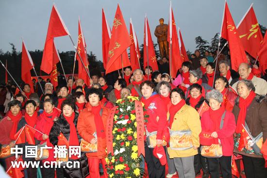 湖南韶山隆重纪念毛泽东同志诞辰118周年