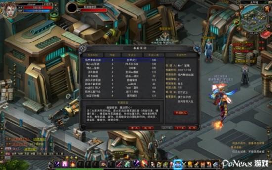 游戏帮会名字_游戏名称:《诺亚传说》
