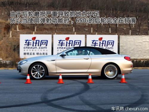 还是能够感受到V8发动机带来的 宝马发动机特有的磁性噪音开始越