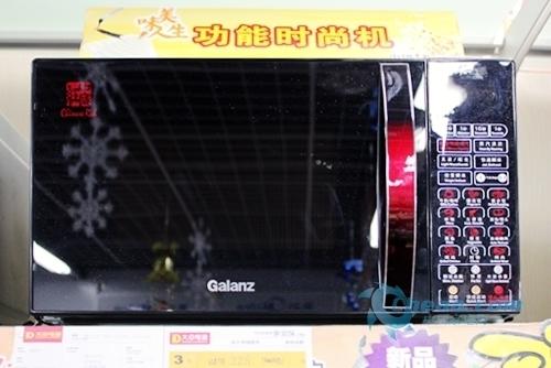 经典中国红格兰仕微波炉G80F23CSL-Q6H