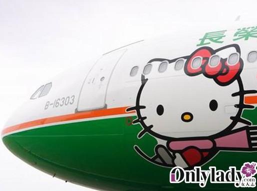 """台湾长荣航空公司推出的第二架""""HelloKitty""""彩绘飞机——B-16309号空中客车A330-203型客机"""
