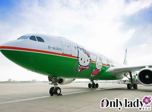 Hello Kitty航班起飞了