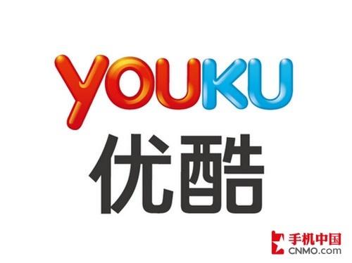搜狐视频_酷软汇:大屏幕不浪费 手机看片利器推荐-搜狐数码