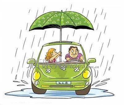 按时办好汽车保险 给自己给他人给爱车的保障 -2