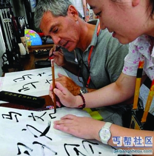 教老外学汉语成时髦(图)