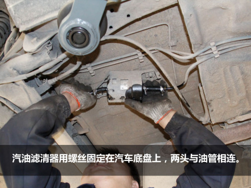 离合器与汽油泵 车讯网汽车讲堂系列43图片
