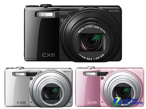理光CX6提供了3种颜色