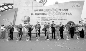 藏獒博览会已成光明新区旅游文化节的独特品牌。(资料图片)