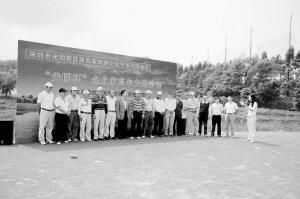 """""""光明杯""""企业家高尔夫邀请赛名流汇聚。(资料图片)"""