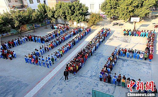 12月27日,江西省赣州市赣县吉埠镇中心小学300多名小学生在操场上拼成
