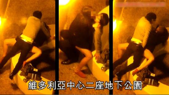 男女日批动态_香港一对男女疑欲火难耐 公园寻欢遭批(图)