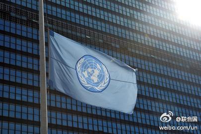 环球网记者张哲报道,据联合国官方微博12月28日消息,已故朝鲜民主主义人民共和国领导人金正日的遗体告别仪式于当地时间28日举行,联合国总部按惯例降半旗。