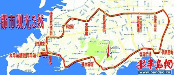 途经胶州湾隧道,凤凰岛(北京电影学院),金沙滩,银沙滩,码头休闲村,唐图片