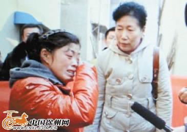 中国失踪人口图_...将陈水扁列为\