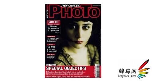 法国Response Photo摄影杂志
