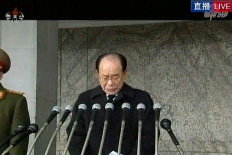 朝鲜最高人民会议常任委员会委员长金永南发表悼词