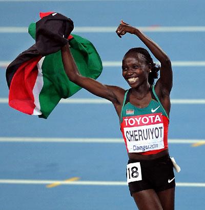 10、切鲁伊约特(肯尼亚)