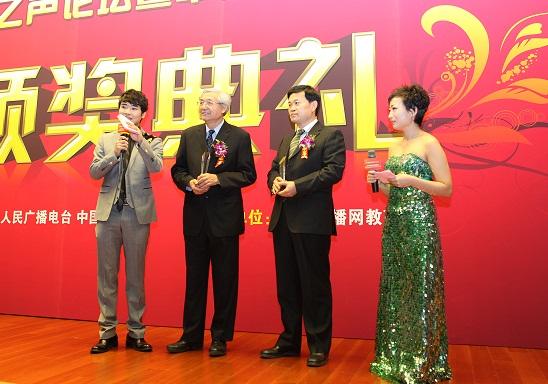赵浩军_全国人大常委许智宏和邯郸市教育局局长赵浩军代表获奖嘉宾发表讲话