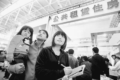 11中国老百姓衣食住行变化