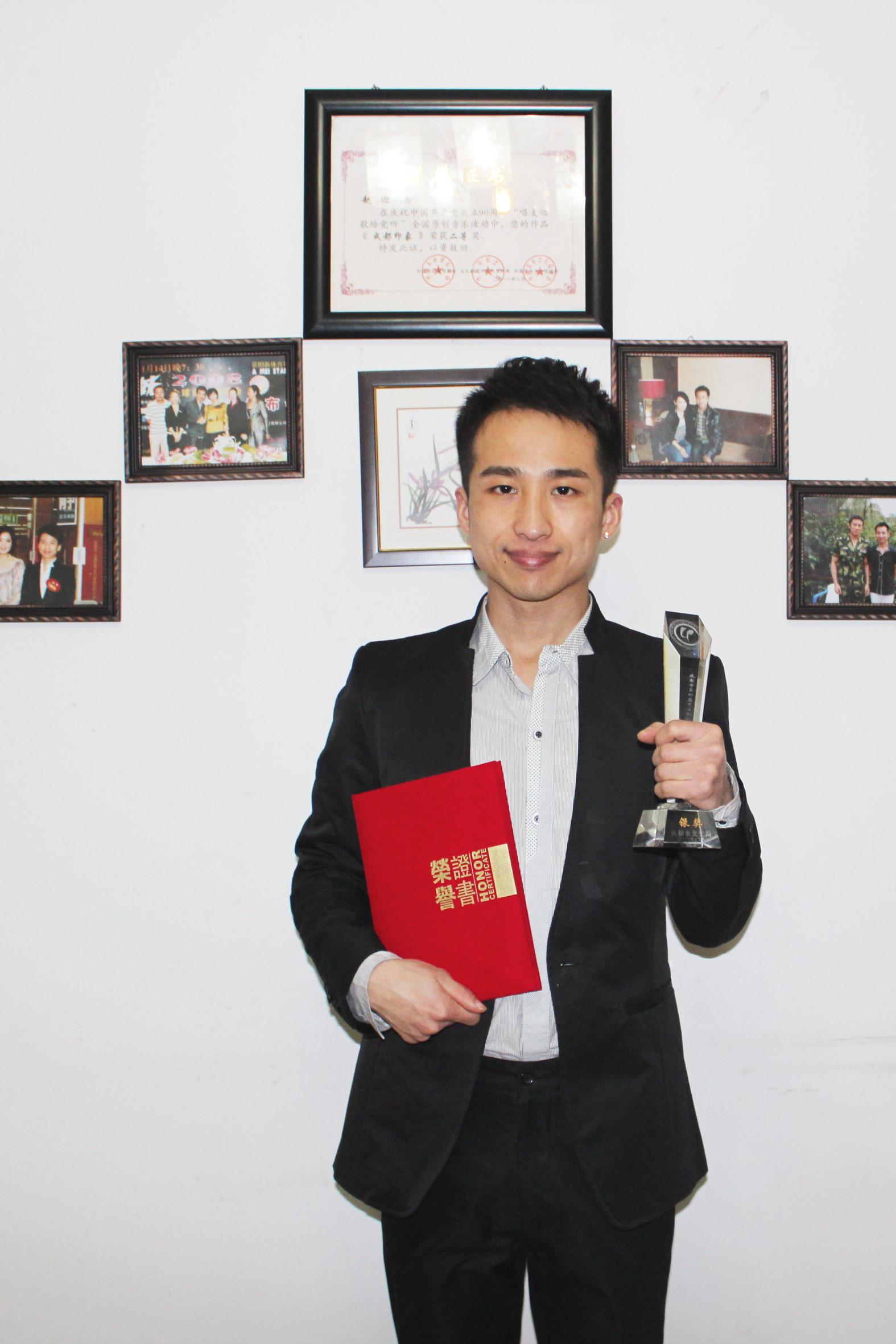赵迎荣获成都市第四届艺术团体中青年演员大赛银奖