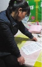 受到各方压力,高红霞很想念看守所中的丈夫李军刚。她在一块白布上给丈夫写信,一个人的时候就拿出来看看。