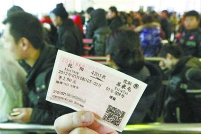 沈阳铁路局订票电话_今日起 沈阳开售春运首日火车票(图)-搜狐滚动