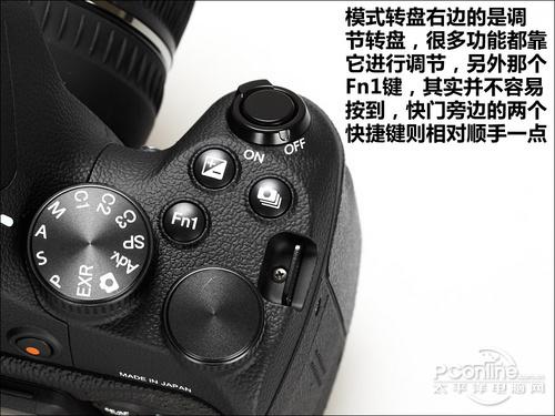 富士X-S1顶部按键