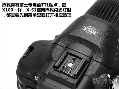 富士X-S1带有TTL触点的热靴