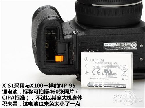富士X-S1电池