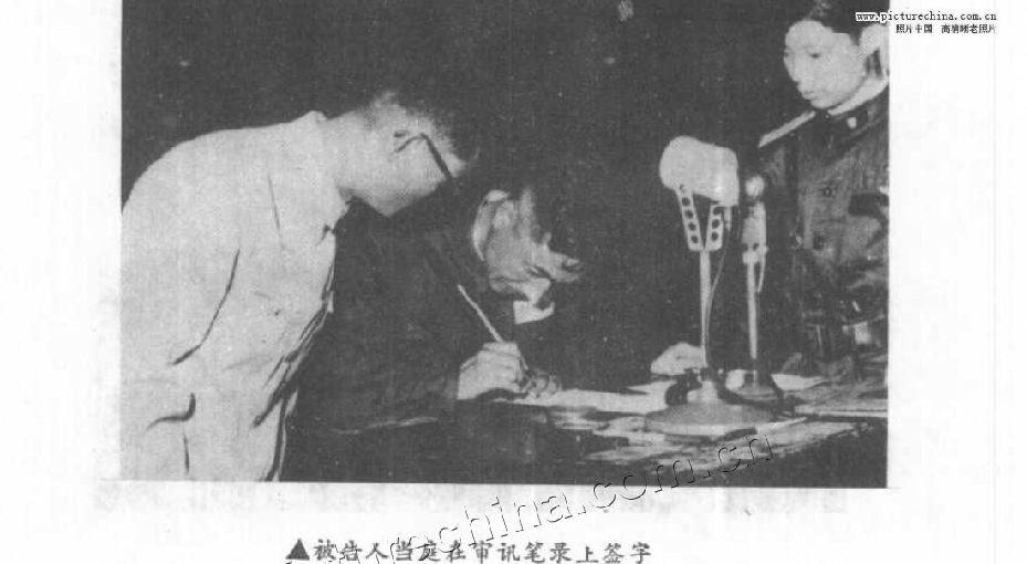 中央吹口琴的战犯脚下少女是作为战犯在太原军事法庭