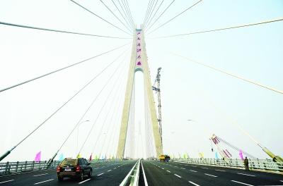 二七长江大桥今天通车(图)