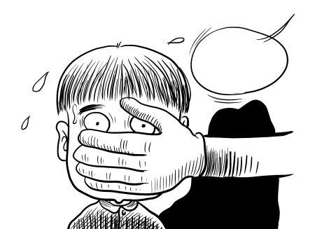 动漫 简笔画 卡通 漫画 手绘 头像 线稿 450_327