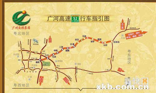 从凤凰山俯瞰广河高速。新快报记者 王祥/摄影